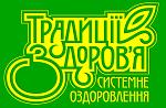 Логотип новий