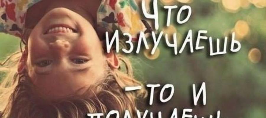 Ярга — славянская йога